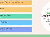 thm_Kusunoki