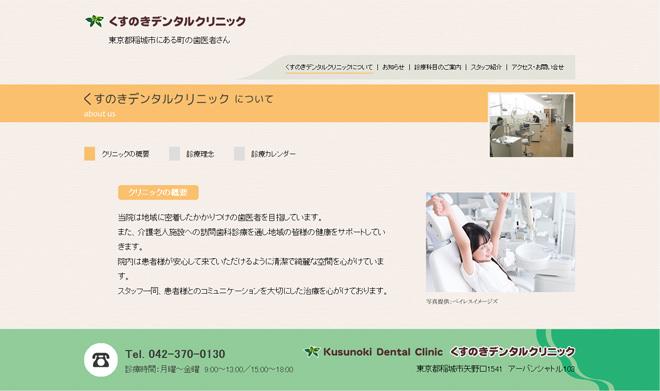 Kusunoki-2